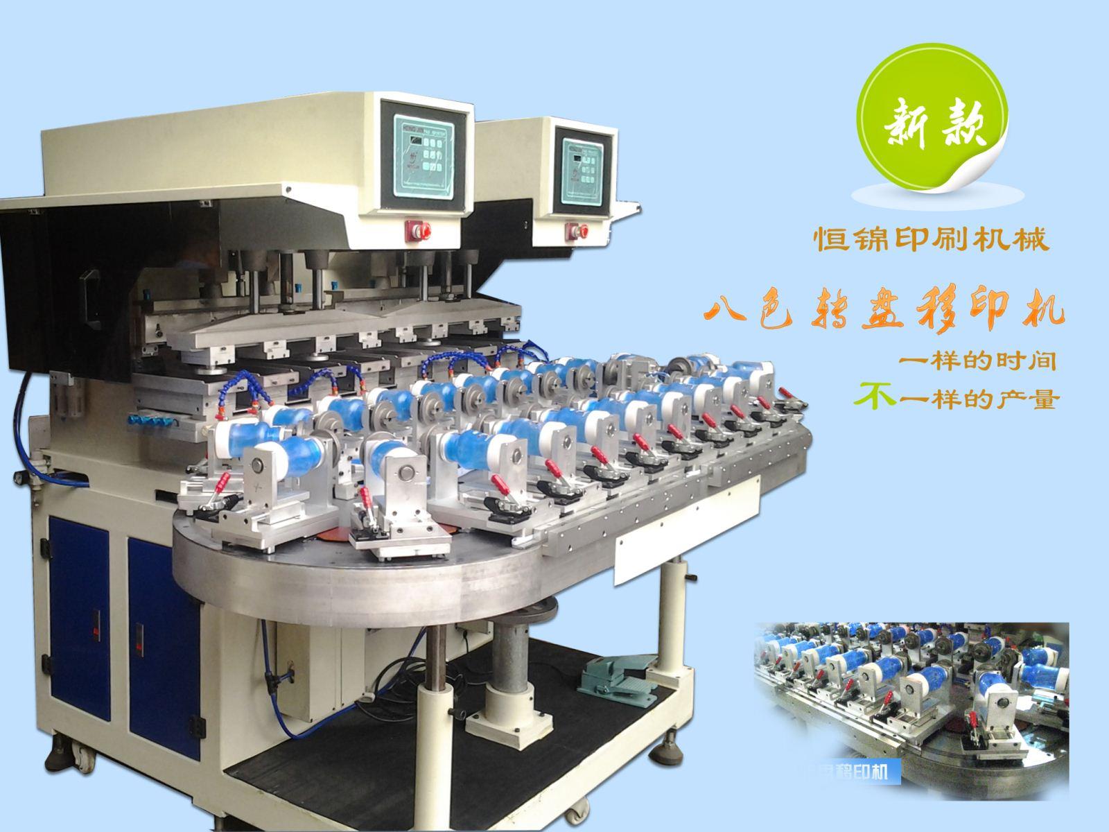 移印机,南京移印机,南京移印机厂家,南京移印机哪家好